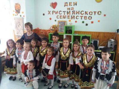 Ден на Християнското семейство в ПДГ - ДГ Радост - Костинброд